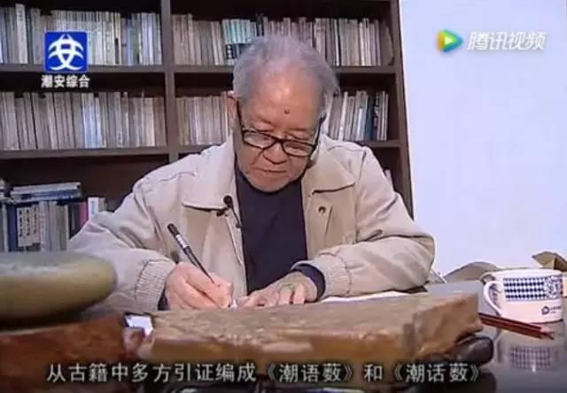 """寻访潮俗""""活字典""""郑百川!"""