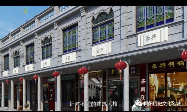 2017揭阳古城修缮设计方案片